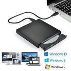 ショッピングdvd-r Blingco 外付けCDドライブ、USB2.0 超薄型ポーダブルなDVD+R, DVD-R外付けプレイヤー光学式USB2.0記録型ドライブ /Win7 MacOS対応可 ブラック