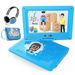 子供用 ポータブルDVDプレーヤー 9型 リージョンフリー 車旅 勉強 目に優しい SDカード/USBメモリー対応(ブルー)