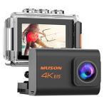 アクションカメラ MUSON(ムソン) 4K高画質 2000万画素 手振れ補正WiFi搭載 30M防水 自撮り棒バッテリー2個 ウェアラブルカメラ Pro3ブラック