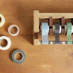マスキングテープカッター 全3種類 テープカッター マスキングテープ 木製 無垢材 ナチュラル おしゃれ