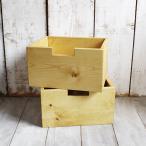 収納ボックス用 引き出し ボックス 箱 木箱 無垢材  カラーボックス 収納