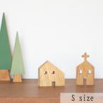 ミニチュアハウス Sサイズ  木製 北欧 オブジェ 家 雑貨 教会 インテリア クリスマス