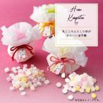 プチギフト 結婚式 お菓子 退職 お礼 おしゃれ ありがとう ハロウィン スイーツ 安い 花*こんぺいとう 金平糖20g