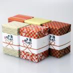 プチギフト お菓子 結婚式 退職 蝶の舞1個 こんぺいとう 金平糖20g