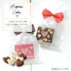 プチギフト お菓子 退職 結婚式 おしゃれ 安い 異動 お礼 ハピネス ハートクッキー6枚