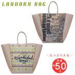 ランドリー マルチ バッグ 大容量 bag 大型 かばん レジャー 外出 コインランドリー 洗濯 ピクニック 収納 52リットル