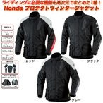 Honda(ホンダ) プロテクト ウインタージャケット EJ-W3N (インナー脱着式)