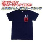 Honda(ホンダ)  ムネポケットモンキーTシャツ EP-X5R ネイビー