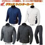 Honda(ホンダ) グランドウインタースーツ ES-X39 (秋冬 バイクジャケット 透湿防水 上下セット)