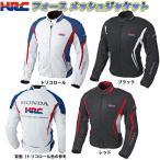 Honda(ホンダ) フォースメッシュジャケット ES-Y3D  (春夏 バイク用 ライディングジャケット)