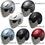 Honda(ホンダ) ヘルメット amifine アミファイン GB-FH1B