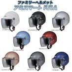 Honda(ホンダ) ヘルメット AMISMART アミスマート GC-FJ1A