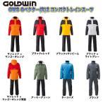 GOLDWIN(ゴールドウイン)雨具  GWS Gベクター2コンパクトレインスーツ GSM12512