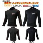 GOLDWIN(ゴールドウィン) 光電子ハイブリッドアンダーシャツ GSM14456 ブラック (秋冬 バイク用 ライディングインナー 保温防風アンダーウエア)