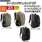 ゴールドウィン(GOLDWIN) ツーリングデイパック27 GSM17614