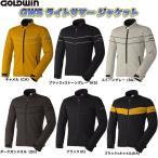 GOLDWIN(ゴールドウィン) GWSライトサマージャケット GSM22805 (春夏 バイク用 ライディングジャケット)