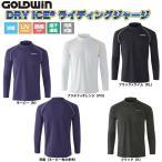 GOLDWIN(ゴールドウィン) DRY ICE (ドライアイス) ライディングジャージ GSM24802 (春夏 吸汗速乾 バイク用インナー アンダーウエア)