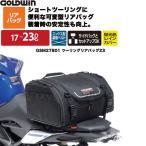 GOLDWIN(ゴールドウィン) ツーリングリアバッグ23 GSM27801 ブラック (バイク用)