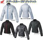 Honda(ホンダ) エアスルー UV ジャケット (オールメッシュ) TH-Y3S (春夏 バイク用 ライディングジャケット)