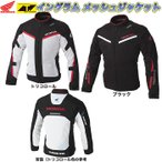 Honda(ホンダ)×RSタイチ イングラムメッシュジャケット TP-Y3H (春夏 バイク用 ライディングジャケット)