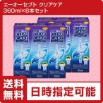 ショッピングソフト エーオーセプトクリアケア360ml×6本(aoセプトクリアケア ソフトコンタクトレンズ 洗浄液)