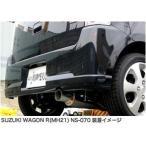 オートジュエル N1ストリートマフラー[プレオ スーパーチャージャー RA1/RA2 M/C前]2WD