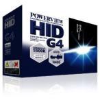 POWERVIEW パワービューG4 フォグランプHIDキット[H3/6500K]レジアスエースバン/ビスタ/ビスタアルデオ/マーク2