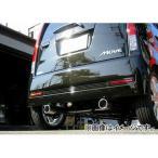 オートジュエル シー51マフラー/タイプ2[R1 RJ1]2WD