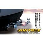 ヒッチメンバー タグマスター リミテッドII(C)[ハイラックス(4WD)ピックアップ]品番TM123810