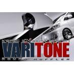 VARITONE ヴァリトン ラウンドマフラー[イプサム ACM21W](砲弾シングル)