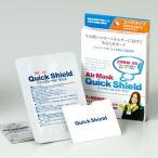 敬老の日ギフト予防 対策 風邪 インフルエンザ中京医薬品 クイックシールド エアマスク スペアタイプ