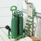 ガーデンコイルホース スタンドセット 散水ホース リール コイル式ホース ガーデン ガーデニング ガーデンコイル ホース コイル 散水 コイルホース