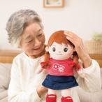 即納 みーちゃん 人形 おしゃべりみーちゃん おもちゃ 電子玩具 ぬいぐるみ しゃべる しゃべる人形 音声認識人形 敬老の日 グッズ 通販 人気 プレゼント付