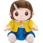 【限定クーポン】しゃべる人形 おりこうのんちゃん(選べるプレゼント付♪)