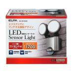 直送品 代引き不可 ELPA(エルパ) 屋外用 LEDセンサーライト 2灯 ESL-SS1002AC ご注文後3〜4営業日後の出荷となります