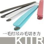 ハートドロップ提供 <small>美容・健康・ダイエット</small>通販専門店ランキング5位 KIIR(キール)