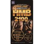 代引き不可 ビルドファイトHMB2100 120粒(4個ご注文で1個オマケ!)