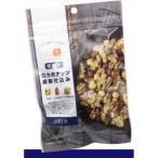 ロカボナッツ燻製仕込み 72g×10個セット ミックスナッツ 低糖質 ロカボ食 ロカボ ナッツ ダイエット 低糖質食 低糖質ロカボ食