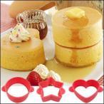 ショッピング型 ふんわりホットケーキ型 3個組