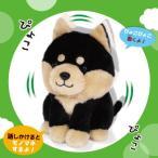 OST まねまね黒豆シバ ぬいぐるみ 動くぬいぐるみ 電子ペット 動くおもちゃ 犬 おもちゃ