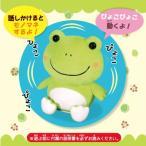 OST まねまね カエル ぬいぐるみ 動くぬいぐるみ 電子ペット 動くおもちゃ 蛙 おもちゃ グッズ おすすめ 人気