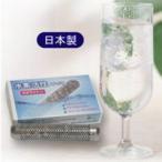 メール便 代引き不可 ゼオライト入り水素活性スティック 1本入り 健康ドリンク 健康飲料 水素水 水素水生成器 水素水生成機
