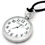 Watch - 【限定クーポン】復刻鉄道時計 日本國有鐵道 鉄道時計(選べるプレゼント付♪)
