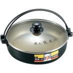陳建一シリーズ アルミすきやき兼用餃子鍋26cm CK-618R