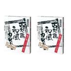 レトルトカレー カレー専門店 Sabzi(サブジ) 古処鶏和風カレー:180g×2食 (メール便発送) ポイント消化 セール