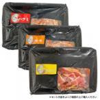 亀山社中 焼肉 バーベキューセット 4 はさみ・説明書付き イベント 常備食 牛肉 カルビ ハラミ タレ漬け モモ 冷凍 お肉