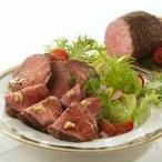 北海道産牛ローストビーフ 200g ×2パック ハム ギフト 素材 朝食 ディナー 国産 もも肉 ソース付