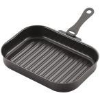パール金属 セラクッキング 鉄製ハンドル付角型グリルパン25×17cm(ウェーブ) HB-4229 オーブン ガス クッキング キッチン 台所 調理器具 IH 料理