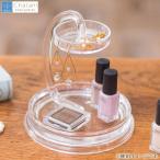 茶谷産業 Crystal Collection マルチオーガナイザー 865-602 透明 バスルーム アクセサリー 小物入れ リビング ジュエリー 洗面台