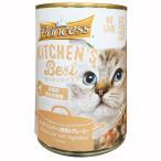 成猫用総合栄養食キャットフード キッチンズベスト プリンセス キャット ターキーとレバーと野菜のグレービー 415×24缶